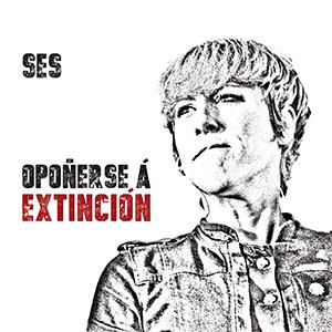 Sés. Opoñerse a extinción.